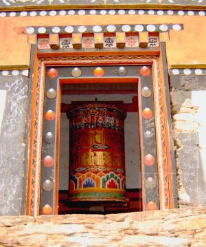 28. Prayer Wheel wm.jpg